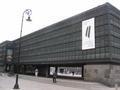 Muzeum (německé,ruské) okupace Lotyšska